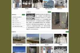 【网站优化案例】双孢菇大棚、空调棚网站优化排名百度前三