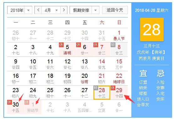 """卡硕网络小谈关于""""五一劳动节放假"""""""
