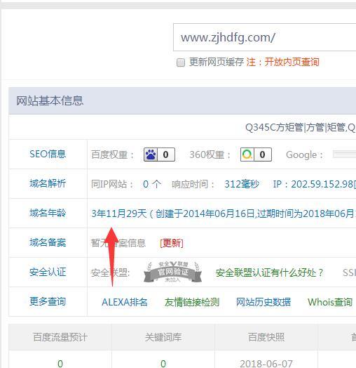 【排名好四年钢管网站出售】Q345C方矩管,Q345C方管,Q345C矩管,Q345D方管,Q345D矩管,Q345D方矩管