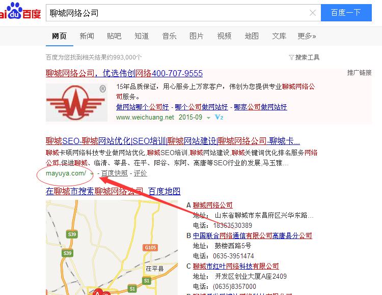 易胜博公司网络公司