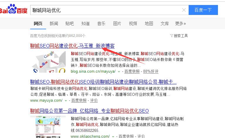 免费博客营销易胜博网络推广