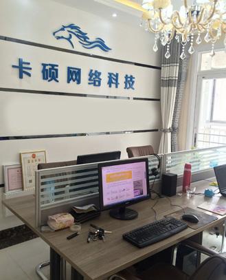 聊城SEO网站logo