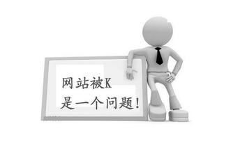 易胜博官网防止降权的方法