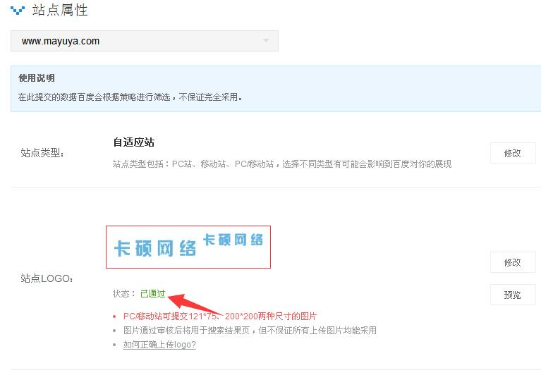 易胜博公司卡硕网络提交易胜博官网快照中的图片