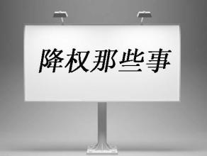 易胜博官网标题(title标签)如何写不属于易胜博娱乐过度?